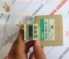 پرشر سوئيچ / Pressure Switch
