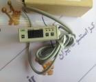 فلومتر پنوماتيکی / Pneumatic Flowmeter