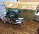 ِDifferential Pressure Transmitter