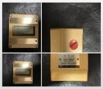 Indicating Transmitter